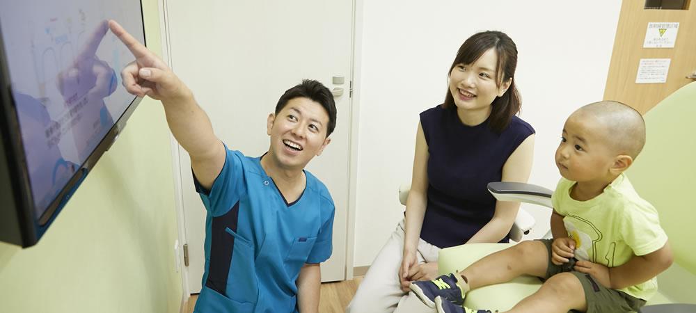 親子診療や付き添い診療