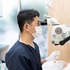 精密根管治療(歯の神経部分の治療)
